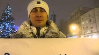 парень приехал из Донецкой области после работы, чтобы поддержать евромайдан