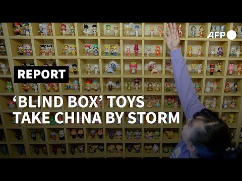 'Blind box' craze grips China's youth and mints toy makers a fortune | AFP