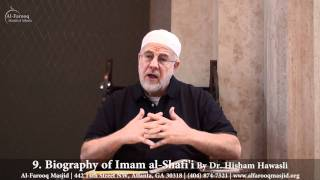 9. Biography of Imam al-Shafi