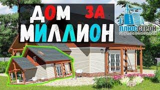 Дачный дом с мансардой 85 м2