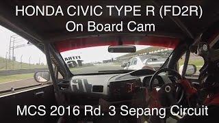 Honda Civic Type R | MCS Rd. 3 | Sepang Circuit (On Board Cam) | VLOG #3