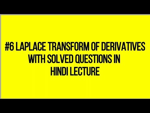 Laplace transform of derivative in Hindi