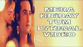 Mera Hriday Tum (Lyrical Video) Full Song ! Ram Siya Ke Luv Kush Serial Song