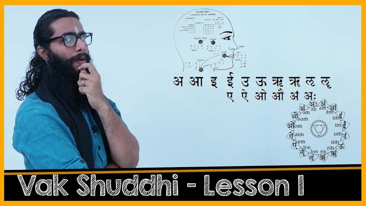 The First Sanskrit Lesson- Mastery of Sound