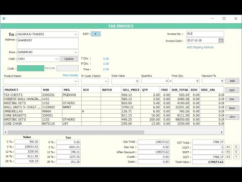 How To Install GST BILLING SOFTWARE FOR FREE? GST BILLING Software