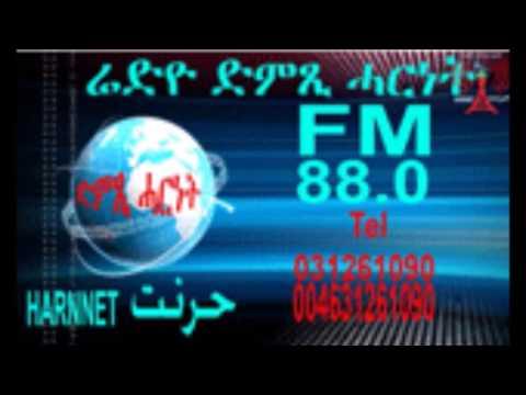 EPDP Radio Demtsi Harnnet From Sweden Dec. 24- 2016