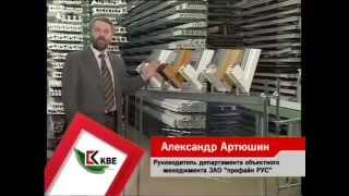 видео Калькулятор расчета пластиковых окон