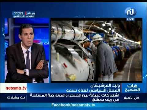وجهة نظر: هجرة الأدمغة التونسية ... على من تعود المسؤولية
