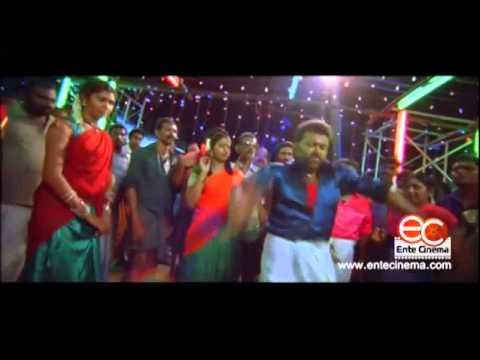 City of God Malayalam Movie Song- Annan...