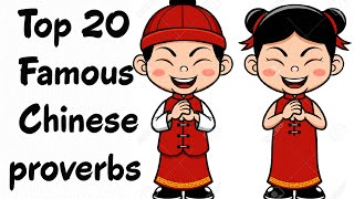 Top 20 Famous and wise Chinese proverbs