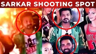 BREAKING: Vijay Sarkar Shooting Spot Video  | A.R.Murugadoss | Keerthy Suresh | TT 19