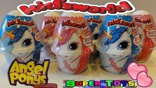 KIDSWORLD десерт с игрушкой Пони Ангел/Angel ponies Kinder Surprise