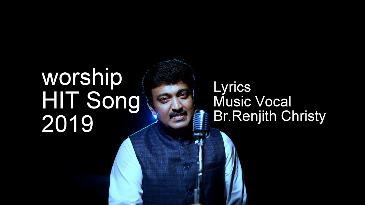 Lakshangalil Sundarane..New #Worship Song Malayalam |Lyrics Music Singer. Renjith Christy