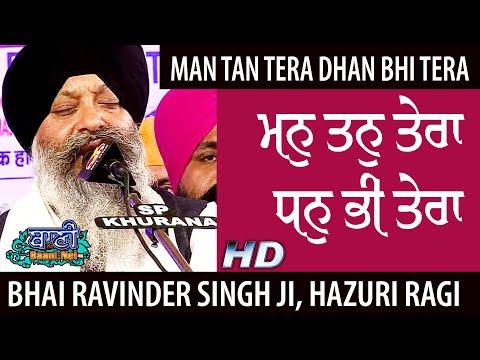 Anandmayi-Kirtan-Bhai-Ravinder-Singhji-Sri-Harmandir-Sahib-G-Tikana-Sahib-Delhi