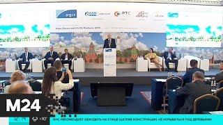 Смотреть видео На Московском НПЗ завершается второй этап модернизации - Москва 24 онлайн