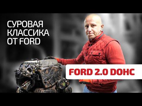 Есть ли слабые места у старого двигателя Ford 2.0 DOHC (NSE)?