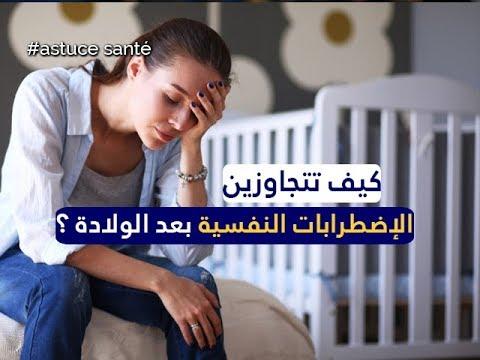 astuce santé Du Jeudi 08 février 2018 - Nessma tv