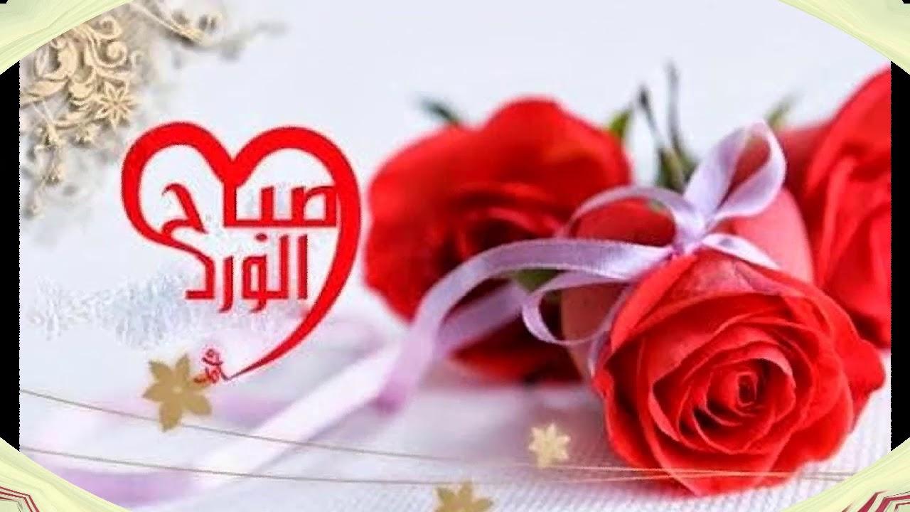 جمعة مباركة يا حبيبي جمعة مباركة يا اصدقائي وأحبابي وأقاربي