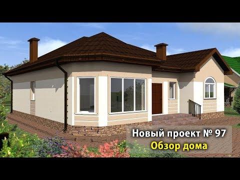 Новый проект №97. Обзор дома. #Дом на юге