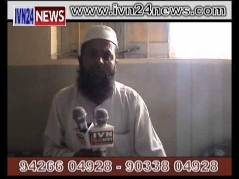 Ivn24news|Ivn Media|Samachar|News|Gujarati News|India News|ivn-04-01-2014