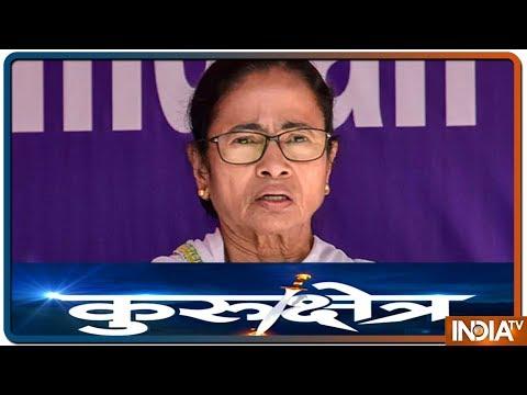 Kurukshetra: क्या Mamata दीदी डॉक्टरों के आढ़ में BJP पर साध रहीं हैं निशाना ?
