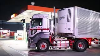 *デコトラ* トレーラー 冷凍輸送のパイオニア 京洛運輸 Driving by 千葉の渡月丸