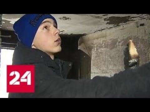 15-летний школьник из Красноярска спас всю свою семью во время пожара - Россия 24