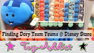 Finding Dory Tsum Tsums at the Disney Store ~ Toy-Addict