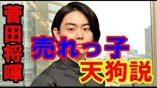 10月スタートの連続テレビドラマ 『地味にスゴイ!校閲ガール・河野悦子...
