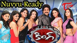 King - Telugu Songs - Nuvvu Ready Nenu Ready