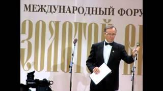 ПОЛНАЯ МЧС 25 ЛЕТ Церемония закрытия VI Славянского Форума искусств «Золотой Витязь».