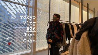 일본회사원/신입사원/도쿄회사원/일본브이로그/도쿄브이로그…