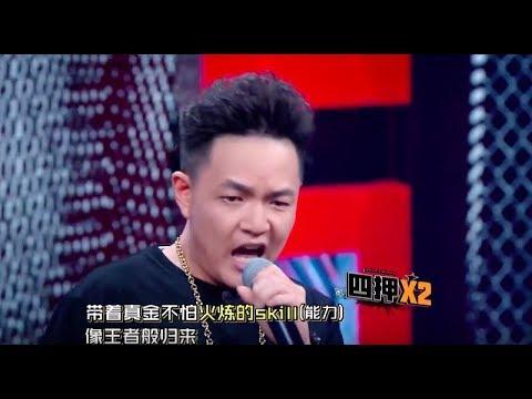 Cee Parrot or Not(Rap only) │60秒淘汰賽(下)│中國新說唱 第二期