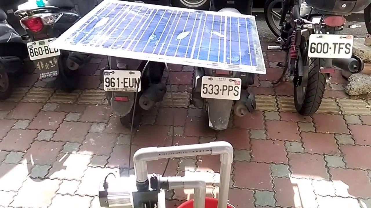 太陽能發電直流抽水馬達0977-135-246范范 - YouTube