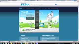 VK-Spam-Master - Программа для рассылки (Спама) в соц. сети ВКонтакте - Как пользоваться (Часть 1)