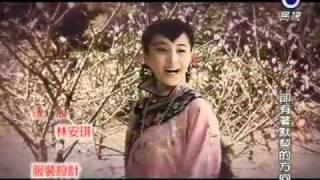 江淑娜 - 卸妝 (電視劇《胭脂雪》片尾曲 民視版)
