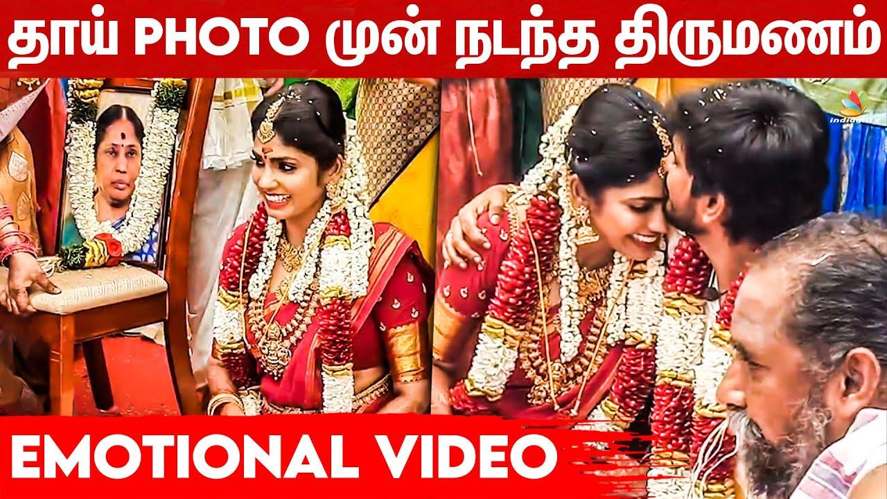Download Niranjani நெத்தியில் முத்தமிட்ட Desingh Periyasamy 😍 Candid Moments   Emotional Wedding Video