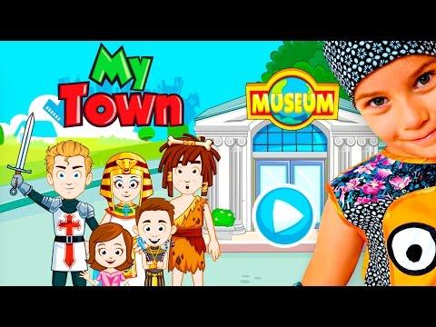 СМЕШНОЕ ВИДЕО ДЛЯ ДЕТЕЙ Новый мультик ПРО МУЗЕЙ детская игра My Town
