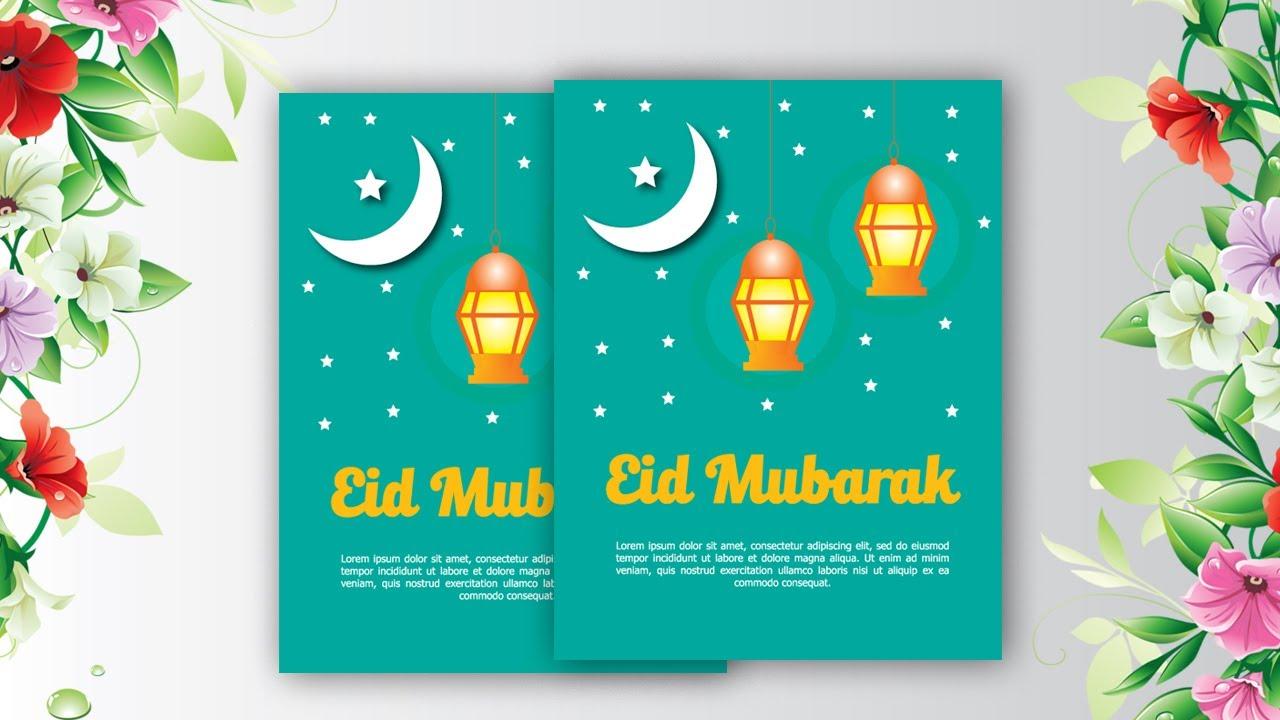 eid mubarak greeting card  eid cards design 2020 eid ul