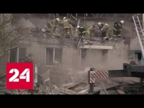 Взрыв газа: власти Ростовской области помогут семьям погибших и пострадавших - Россия 24