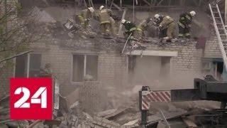 Смотреть видео Взрыв газа: власти Ростовской области помогут семьям погибших и пострадавших - Россия 24 онлайн