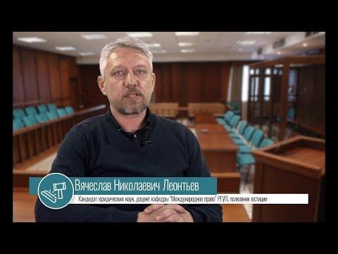 видео: Обзор курса «Право: теория и методика преподавания в образовательной организации»