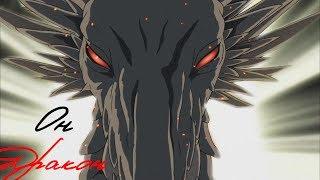 Аниме трейлер: Он - дракон