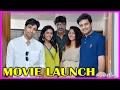 Avasarala Srinivas New Movie Launch With Mohana Krishna Indraganti | Eesha | Adivi Sesh