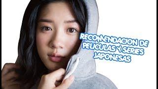 RECOMENDACION DE PELICULAS Y SERIES JAPONESAS | ANIME NO KOE