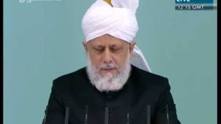 Tamil Friday Sermon 19th August 2011 - Islam Ahmadiyya