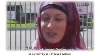الممثلة الامريكية جيمي تعتنق الاسلام مؤثر جدا   YouTube