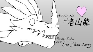 Chibi Lao Shan Lung   Monster Hunter Animation   Darkmane The Werewolf