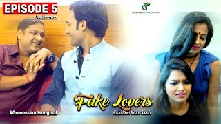 Hindi Web Series 2017| FAKE LOVERS| Episode 05| Doublecross| Secret of wife|