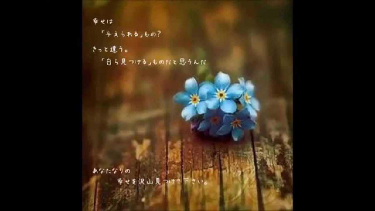 感動する泣ける詩/東日本大震災に寄せたポエム集 - YouTube